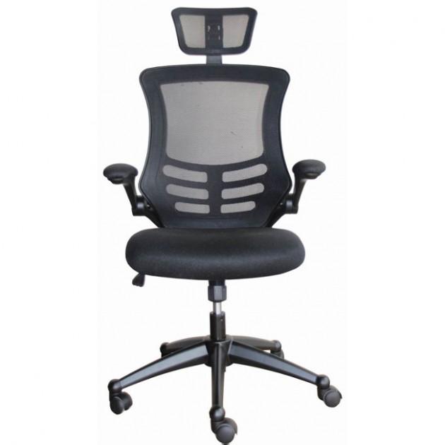 На фото: Офісне крісло Ragusa Black (27715), Офісні стільці і крісла Office4You, каталог, ціна