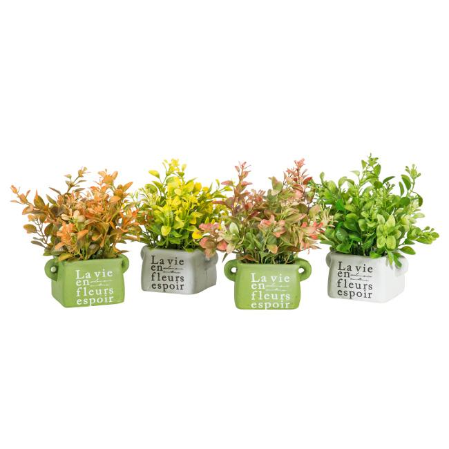 На фото: Штучна рослина In Garden (7655), Штучні квіти Home4You, каталог, ціна
