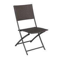 На фото: Складаний стілець Nico (20573), Стільці зі штучного ротангу Garden4You, каталог, ціна