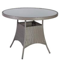 На фото: Комплект Hampton (k10411), Столові комплекти зі штучного ротангу Garden4You, каталог, ціна