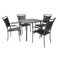 На фото: Квадратний стіл Sestino (21104), Квадратні столи Garden4You, каталог, ціна