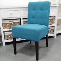 На фото: М'який стілець Gardi (610007), М'які стільці Вілла Ванілла, каталог, ціна