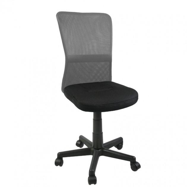 На фото: Офісний стілець Belice Black Grey (27733), Офісні крісла Office4You, каталог, ціна