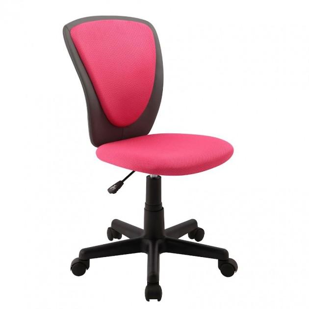 На фото: Офісний стілець Bianca Pink Dark Grey (27793), Офісні крісла Office4You, каталог, ціна