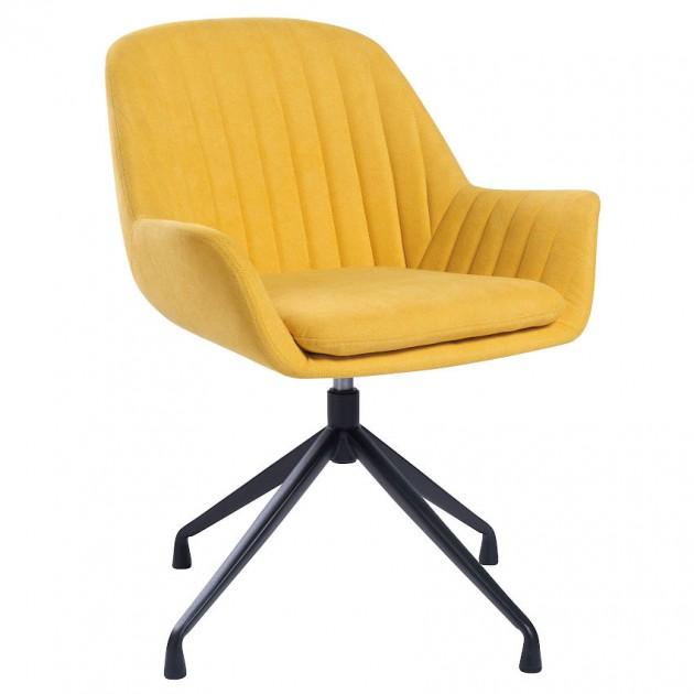 На фото: Крісло Lagoon Mustard (e2868), Офісні крісла Special4You, каталог, ціна